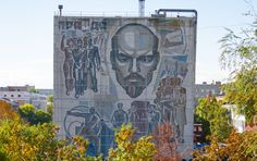 "CCCP. Mosaic ""Lenin and the Press"" by Yuri Valkov from 1978, located in Saratov a city and the administrative center of Saratov Oblast, Russia, and a major port on the Volga River located upstream (north) of Volgograd."
