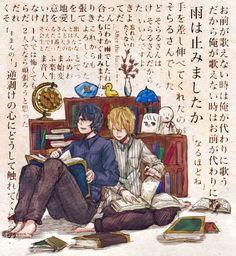 Soraru and Mafumafu Cover Songs, Original Song, Vocaloid, Fanart, Rain, Japanese, Sora, Manga, Singers