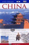 China / [traducción, Alicia Frieyro]