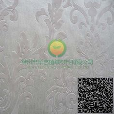 https://flic.kr/p/sJk7Y3   Huayi Flocked wallpaper ❤ Classic Style HYGS200103❤ Complete specifications & First-class quality   Huayi Flocked wallpaper ❤ Classic Style HYGS200103❤ Complete specifications & First-class quality  *About Huayi Flocked wallpaper - Classic Style HYGS200103 Description: Garden Style Design Repeat: 64cm Panel Size: Surface 5.3 sq/m.Width 0.53m.Length 10m.Shade Rolls Before Hanging. Style description: This design inspiration source comes from the forest luxuriant…
