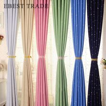 piece)Star Kids curtain Fashion Color Grommet Top Eyelet Thermal Blackout Curtains For Living room Bed room Cortinas(China (Mainland))