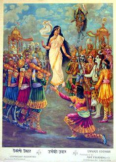 Urvasi Uddhar - artist Satish | 1920's, Old Bengal Oleographs, Chore Bagan Art Studio, Calcutta Art Studio, Vintage Bengal Prints Indian Goddess Kali, Durga Goddess, Indian Gods, Kali Hindu, Hindu Art, Kali Picture, Rembrandt Paintings, Durga Painting, Lord Shiva Family