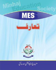 Minhaj Education Society - Minhaj Educationa Society