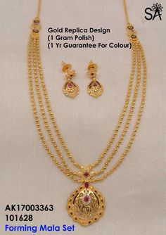 Pin by Sushma SuDhi on jewelry set Pinterest Gold jewellery