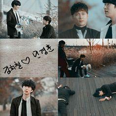 Knowing brothers sweet dream min kyunghoon kim heechul buzz super junior kyungchul Kim Heechul, Super Junior, Sweet Dreams, Dramas, Music Videos, Brother, Korean, Kpop, My Love