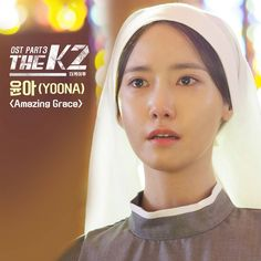 161014 tvN 'The K2' OFFICIAL update SNSD Yoona