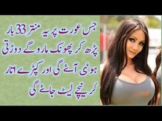 Baba Khan, King And Queen Pictures, I Love You Pictures, Free Pdf Books, Pakistani Dress Design, Kos, T Shirts For Women, Youtube, Style