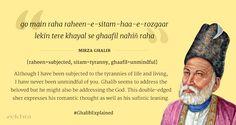Mirza Ghalib, Urdu Quotes, Urdu Poetry, Deep Thoughts, The Cure, Life, Diaries, Lyrics, High Heels