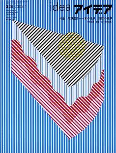 Magazine cover by Kazunari Hattori.