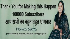 Thank You for Making this Happen - 100000 Subscribers - आप सभी का बहुत ब...