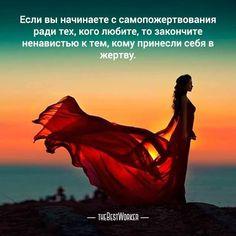 11:00 Доверие (поделитесь с друзьями).  (фото — instagram.com/perfektnice) #доверие, #счастье, #жертва, #tbworker