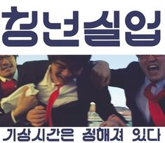 기상시간은 정해져있다. Typography Letters, Typography Design, Logo Design, Graphic Design, Lettering, Korean Logo, Olive Young, Typographie Logo, Korean Alphabet