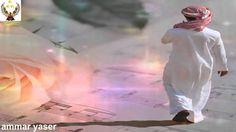 شيلة - [ لا يغرك عذول ] - ( عبد الرحمن مطير )
