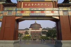 Great hall of the people, viewed through its gate. A Mao-era building (Brads Photos)