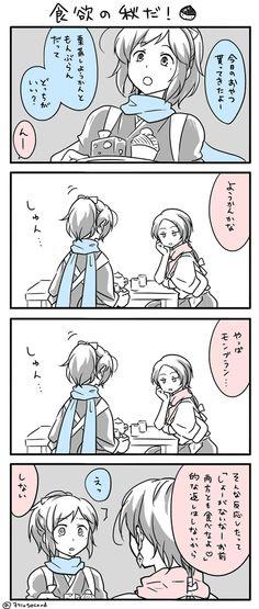 蜜餡ログ+++++ [6]