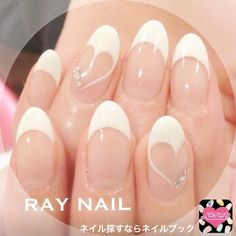 セルフでも。 Bride Nails, Wedding Nails, French Nails, Mani Pedi, Manicure And Pedicure, Gel Nail Art, Nail Polish, Nagel Gel, Beautiful Nail Art
