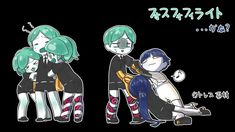 Phos and her style