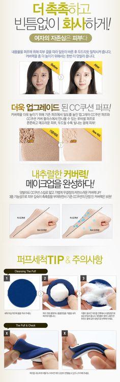 MacQueen Mineral CC Cushion Plus | The Cutest Makeup