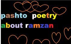 pashto-poetry Emotional Poetry, Logos, Logo
