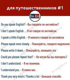 English for travelers English Phrases, English Idioms, English Lessons, English Quotes, English Vocabulary, English Grammar, English Language, Korean Language, Learn English Words