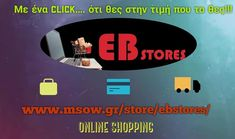 #eshop #onlineshopping #eshopping #onlineshop #msow#ebstores #ebstores20 #stores #offers #offers_free_home_delivery_in_pakistan Pakistan, Online Shopping, Delivery, Store, Free, Net Shopping, Larger, Shop