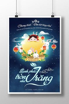 Happy Mid-Autumn Festival moon-like posters program night full moon festival Clear Business Cards, Happy Mid Autumn Festival, Ramadan Kareem Vector, Oil Painting Background, Deer Illustration, Kawaii Halloween, Event Poster Design, Happy Easter Day, Minimalist Business Cards