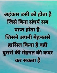 Buddha Quotes Inspirational, Motivational Picture Quotes, Inspirational Quotes About Success, Inspirational Quotes Pictures, Quotes Positive, Good Thoughts Quotes, Good Life Quotes, Good Morning Wishes Quotes, Chanakya Quotes