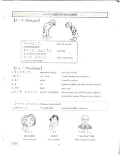 Printables Learning Japanese Worksheets worksheets on pinterest self introduction japanese worksheet