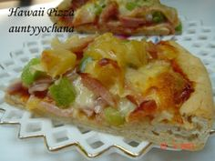 Yochana's Cake Delight! : Hawaii Pizza