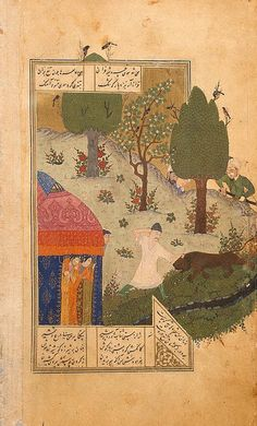 Khusraw Kills a Lion with a Punch Outside Shirin's Tent