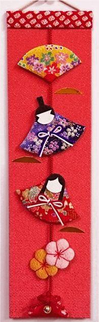 【限定販売】ちりめん手芸キット・吊り雛短冊 雛祭り(ともえ)