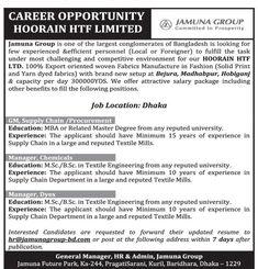 Jamuna Group GM and Manager Job Circular 2018 Job Circular, Career Opportunities, Group