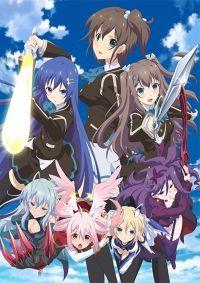 Anime: Ange Vierge