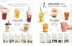 やっぱり私は、お茶が好き。 — Hanako No. 1170 試し読みと目次 | Hanako | マガジンワールド Bubble Tea Menu, Bubble Tea Shop, Food Menu Design, Food Poster Design, Design Posters, Magazine Layout Design, Book Design Layout, Design Design, Graphic Design