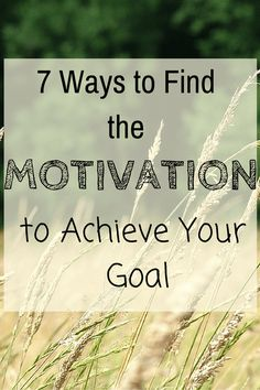 Do you struggle with ways to find motivation to achieve your goals? Everyone does. In this article, there are 7 steps you can take to keep you motivated.  There are also some great motivational quotes!  Tip #4 has helped me! http://frametofreedom.com/7-ways-find-motivation/