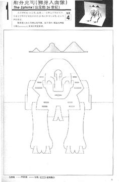 Kirigami                                                       …