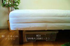 【無印良品ベッド「脚付きマットレス」が評判通り良かった!脚高26・引取も可】 寝心地がかなりいいポケットコイルマットレス マットレスのお手入れ法と寿命 ベッド下収納可能・脚の高さは3種類 古いベッド無料引取サービスも有り 総評とデメリット