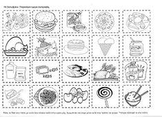 Ελένη Μαμανού: 16 Οκτωβρίου - Παγκόσμια Ημέρα Διατροφής School Projects, Projects To Try, Nutrition Bars, Food Crafts, Kindergarten, Healthy Eating, Healthy Recipes, Personalized Items, Special Education