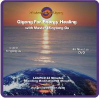 Wisdom Healing Qigong for Energy Healing, DVD with Master Mingtong Gu. $24.95. Buy it at http://www.chicenter.com/utility/showProduct/index.cfm?objectID=1
