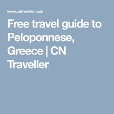 Free travel guide to Peloponnese, Greece Free Travel, Travel Guide, Travel Destinations, Greece Trip, Road Trip Destinations, Destinations, Tour Guide, Places To Travel