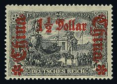 """German Post China 1 1/2 Dollar on 3 Mk., war issue in perforation """"B"""", overprinted value to the right in overprint color """"dark vermilion"""", mint never hinged i..."""