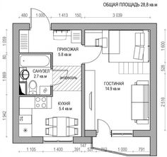 Petit appartement belle organisation PLANETE DECO a homes world