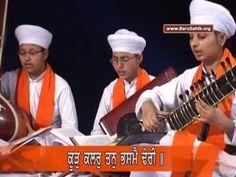 EP-775 Anahad Bani Sehaj Path with Tanti Saaz - Ang 1031 to 1032 - Akal Academy Baru Sahib