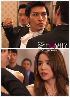 Fall in love with me // Drama    Aaron Yan & TIA Li