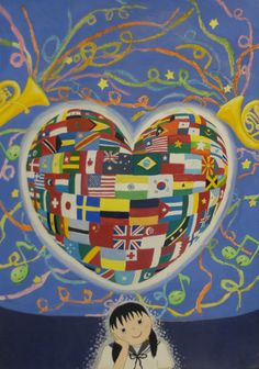 Finalist from Japan: Lions Clubs International 2012-2013 Peace Poster Contest