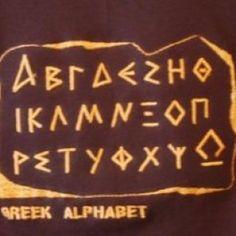 Ancient Greece, Alphabet, Greek, Gluten, Sayings, Blog, Ideas, Decor, Greece