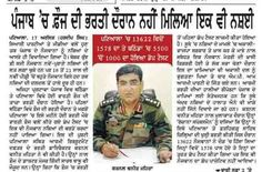 While Army Recruitment in Punjab not found any Druggist. #Youth#akali#dal #yad