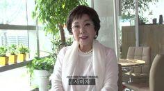 [KOCCA NEWS] 2015 대중문화예술상 개최기념 사미자 축하 메시지  ▶한국콘텐츠진흥원 ▶KOCCA ▶2015 대중문화예술상 ▶대한민국 대중문화예술상 ▶2015 Korean Popular Culture and Arts Awards