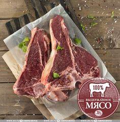 Стейк на кости из выдержанного мяса (говядины), Е-А «Мясной цех АВ», Россия