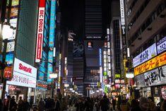 La capitale du Japon vous fait rêver ? Voici nos coups de cœur et conseils pour découvrir Tokyo en 3 jours, quartier par quartier. Geek, temples...